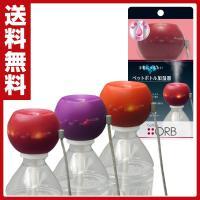 【送料無料】 トップランド(TOPLAND)  ボトル 加湿器 オーブ USB接続 ボトル/カップ ...