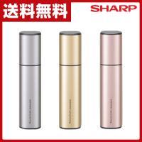 【送料無料】 シャープ(SHARP)  超音波ウォッシャー  UW-A1 シルバー/ゴールド/ピンク...