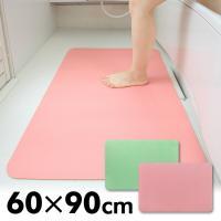 【送料無料】 サンコー  お風呂洗い場マット (60×90cm)  AF-09/AF-10  ●本体...