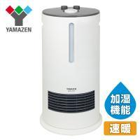 【送料無料】 山善(YAMAZEN)  セラミックファンヒーター 加湿機能付(超音波式)  DKF-...