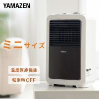 【送料無料】 山善(YAMAZEN)  ミニセラミックヒーター (600W) 温度調整機能付き  D...