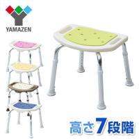 コンフォートシャワースツール YS-7001 バスチェア 風呂イス 風呂いす 風呂椅子 介護 背なし シャワーチェアー シャワーチェア【あすつく】