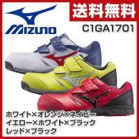 安全靴 オールマイティ マジックタイプ ALMIGHTY LS C1GA1701 プロテクティブスニーカー スニーカータイプ 先芯あり ローカット