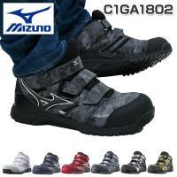 安全靴 オールマイティ ミッドカットタイプ ALMIGHTY LS MID C1GA1802 プロテクティブスニーカー セーフティーシューズ ハイカット ベルトタイプ
