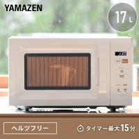 くらしのeショップ - 電子レンジ MRB-207(W) 単機能レンジ 単機能電子レンジ ターンテーブル 一人暮らし あたため 温め 弁当 解凍 冷凍食品【あすつく】|Yahoo!ショッピング