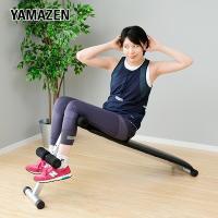 シットアップベンチ 腹筋ベンチ 腹筋台 腹筋マシン 腹筋器具 腹筋運動器具 腹筋マシーン 腹筋運動マシーン 腹筋機械 FT1046-3 在宅 運動不足解消