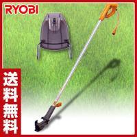 【送料無料】 リョービ(RYOBI)  ポールバリカン用 ポールスライダーセット  6076347 ...