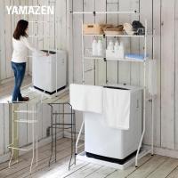 【送料無料】洗濯機上の有効活用に!大量収納できるランドリーラックは横幅伸縮式だから洗濯機サイズやスペ...