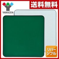 山善(YAMAZEN)  ゲーム用こたつ天板(75cm角正方形)  NT-75G  ●本体サイズ:幅...