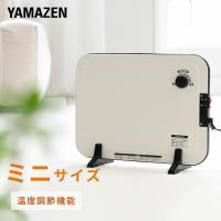 【送料無料】 山善(YAMAZEN)  ミニパネルヒーター(温度調節機能付き)  DP-SB166 ...