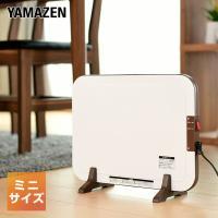 【送料無料】 山善(YAMAZEN)  ミニパネルヒーター  DP-B166(W) ホワイト 328...