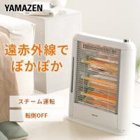 【送料無料】 山善(YAMAZEN)  遠赤外線電気ストーブ (加湿機能付き) (990/660/3...