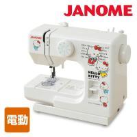 【送料無料】 ジャノメ(JANOME)  ハローキティミシン 電動ミシン  YB-10  ●本体サイ...