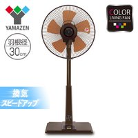 【送料無料】 山善(YAMAZEN)  30cmリビング扇風機(マイコンスイッチ)タイマー付  YL...