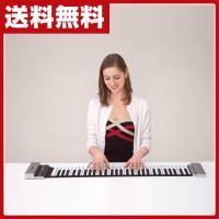 【送料無料】 ヤマノクリエイツ  NEWハンドロールピアノ  61KIII-HG  ●本体サイズ:幅...