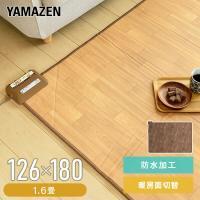 【送料無料】 山善(YAMAZEN)  フローリング調 防水ホットカーペット (ラグサイズ 1.6畳...