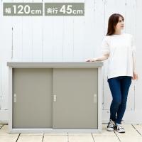 【送料無料】 山善(YAMAZEN) ガーデンマスター  スチール収納庫 小型物置 ワイドロータイプ...