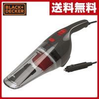 【送料無料】 ブラックアンドデッカー(BLACK&DECKER)  車内用ハンディクリーナー ダスト...