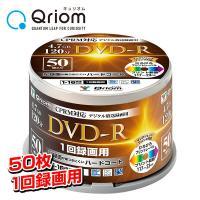 くらしのeショップ - DVD-R 50枚スピンドル 16倍速 4.7GB 約120分 デジタル放送録画用 DVDR16XCPRM 50SP-Q9604 DVDR 録画【あすつく】|Yahoo!ショッピング