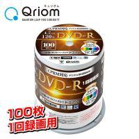 【送料無料】 山善(YAMAZEN) キュリオム  DVD-R 100枚スピンドル 16倍速 4.7...