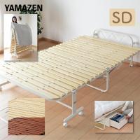 すのこ折りたたみベッド 折り畳みベッド 折りたたみベット すのこベッド すのこベット スノコベッド セミダブルベッド KSBB-SD(DBR)R【あすつく】