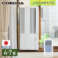 【送料無料】 コロナ(CORONA)  ウインドエアコン 冷房専用タイプ (4-6畳)  CW-16...