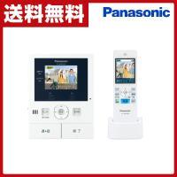 【送料無料】 パナソニック(Panasonic)  カラー テレビドアホン  VL-SWD301KL...