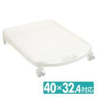 【送料無料】 山善(YAMAZEN)  石油ファンヒーターラックS(対応サイズ幅40×奥行32.4c...