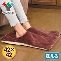 【送料無料】 山善(YAMAZEN)  足温器  YAS-S42(T) ブラウン XP982  ●本...
