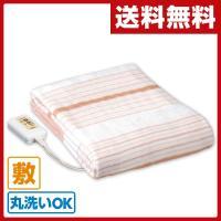 【送料無料】 広電(KODEN)  省エネ 電気毛布(敷毛布タテ130×ヨコ80cm) シングルS ...