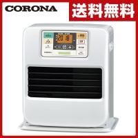 【送料無料】 コロナ(CORONA)  石油ファンヒーター STシリーズ (木造9畳まで/コンクリー...