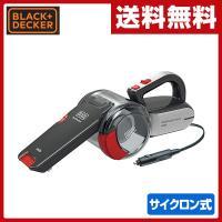 【送料無料】 ブラックアンドデッカー(BLACK&DECKER)  車用掃除機 ピボットオート2 (...