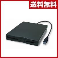 【送料無料】 オウルテック  USB接続 フロッピーディスクドライブ  OWL-EFD/U(B)  ...