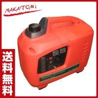 【送料無料】 ナカトミ(NAKATOMI)  インバーター発電機(定格出力0.45kVA)  XG-...
