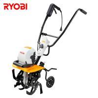 【送料無料】 リョービ(RYOBI)  電気耕運機 電気カルチベータ  ACV-1500  ●本体サ...