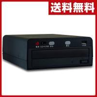 【送料無料】 エスケイネット(SKnet)  CDダビングキング  SK-CDB  ●本体サイズ:幅...