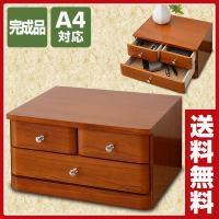 【送料無料】 山善(YAMAZEN)  木製 書類 引き出し A4対応(2段)  HMC-2.3(O...