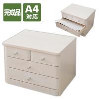【送料無料】 山善(YAMAZEN)  木製 書類 引き出し A4対応(3段)  HMC-3.4(W...