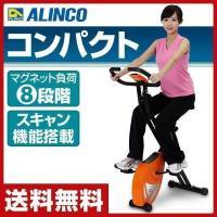 【送料無料】 アルインコ(ALINCO)  クロスバイク4413  AFB4413  ●本体サイズ:...
