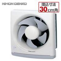 【送料無料】 日本電興(NIHON DENKO) 台所用換気扇(25排気専用) HG-25K ホワイ...