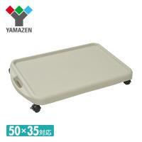 【送料無料】 山善(YAMAZEN)  石油ファンヒーターラックL  YSCC-L2(GY) 159...