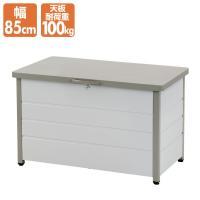 【送料無料】 山善(YAMAZEN) ガーデンマスター  マルチストッカー(幅85cm)  MS2-...