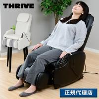 スライヴ(THRIVE)  マッサージチェア  くつろぎ指定席 Light  CHD-3400K ブ...