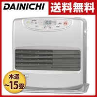 【送料無料】 ダイニチ(DAINICHI)  石油ファンヒーター Lタイプ(木造15畳まで/コンクリ...