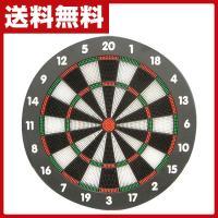 【送料無料】 山善(YAMAZEN) セーフティダーツセット FG-01  ●本体サイズ:直径42....