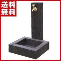 【送料無料】 旭興進  FRP軽量樹脂水栓セット 枕木調  AKS57115/57085  ●本体サ...