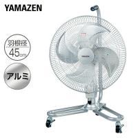 【送料無料】 山善(YAMAZEN)  45cm 全閉式 アルミキャスター扇風機  YPF-453C...