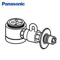 【送料無料】 パナソニック(Panasonic) 食器洗い乾燥機用分岐栓  CB-SSG6  ●ナシ...