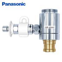 【送料無料】 パナソニック(Panasonic) 食器洗い乾燥機用分岐栓  CB-SXH7  ●ナシ...
