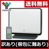 【送料無料】 山善(YAMAZEN)  パネル型セラミックヒーター(リモコン付)  DF-RS121...